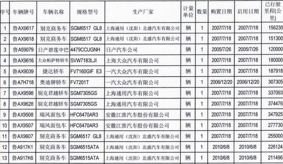 清单_meitu_1.jpg